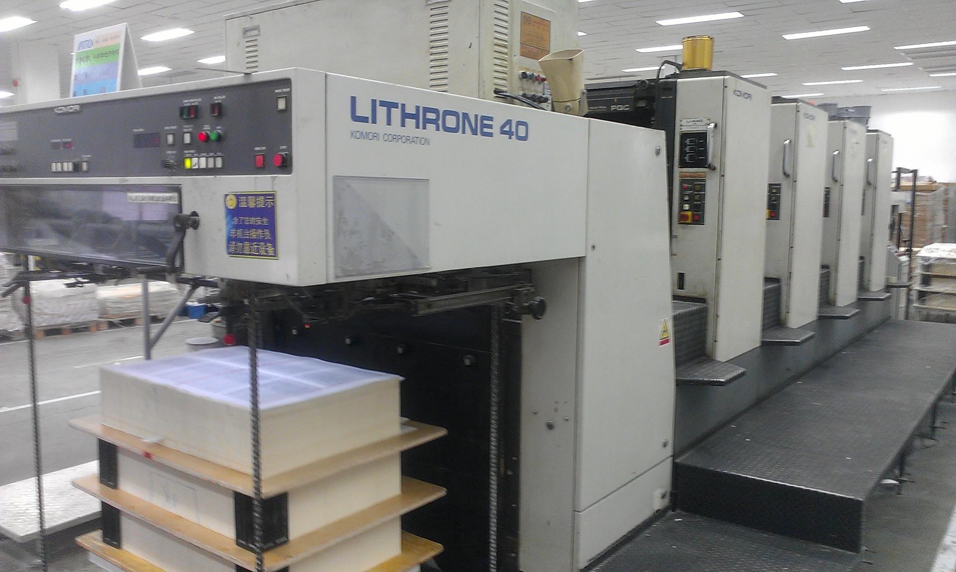 印刷机囹�a_多色印刷机